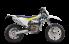 Motocicleta Enduro Husqvarna FE 501 2017