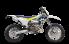 Motocicleta Enduro Husqvarna TE 300 2017